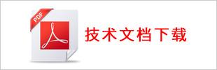 MSD6329SV-Z1J技术资料下载