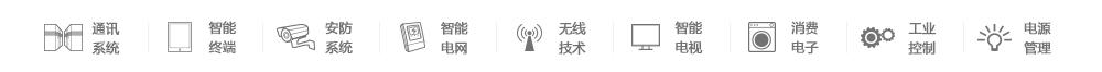 MStar|MStar公司|MStar芯片|MStar晨星半导体授权MStar代理商